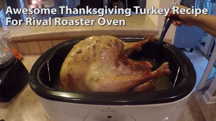 We used a 5-star rated recipe from Food.com to cook this superb turkey. It was great - period. The first turkey we've ever cooked for my family at Thanksgivi...