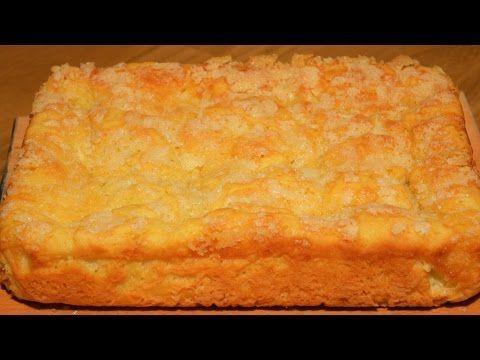 Сахарный пирог безумно вкусный и простой - YouTube