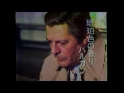 古いCM カネボウ化粧品 VALCAN マルチェロ・マストロヤンニ(Marcello Mastroianni) - YouTube