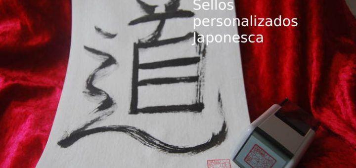 Sellos japoneses personalizados. – Japonesca