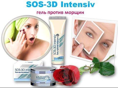 Perfect Organics Продукты компании Косметика ICHI мировой бр
