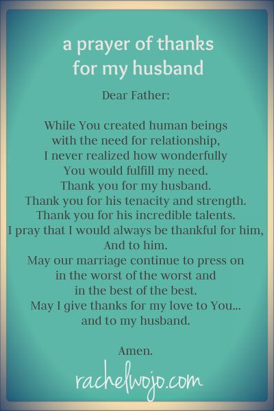 a prayer of thanks for my husband