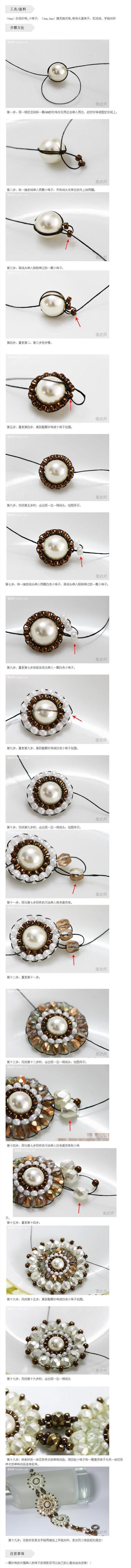 Tutorial for a Retro beaded bracelet via duitang.com: Does any one know the original source of this? #DIY #Beaded_Bracelet #duitang
