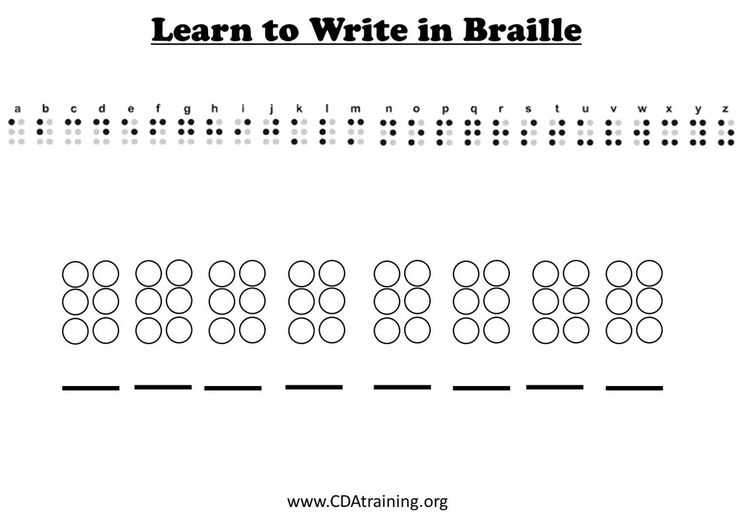 All Worksheets Helen Keller Worksheets Free Printable – Braille Worksheets