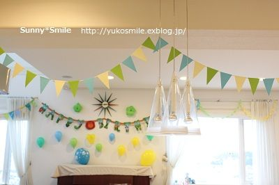 happyな気分を盛り上げる♡誕生日の飾り付けアイディア集!|MERY [メリー]