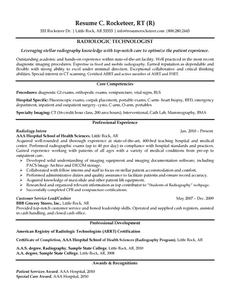 radiologic technologist resume example - X Ray Technologist Job Description