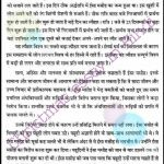 Christmas Essay in Hindi For students