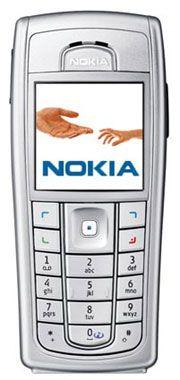 My Old Phone..lo uso tutti i giorni fedele e indistruttibile
