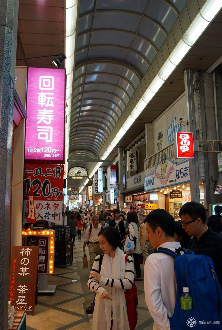 Looking for other things to do in Nara? Then check out the Higashimuki Shopping District