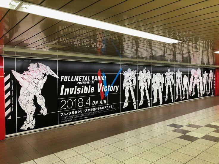 4th Full Metal Panic! TV Anime Streams 2nd Promo Video
