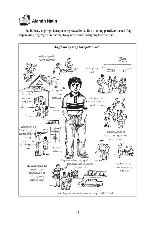 Filipino Worksheet For Kindergarten 2 - alpabetong filipino worksheets for grade 1 alphabet free ...