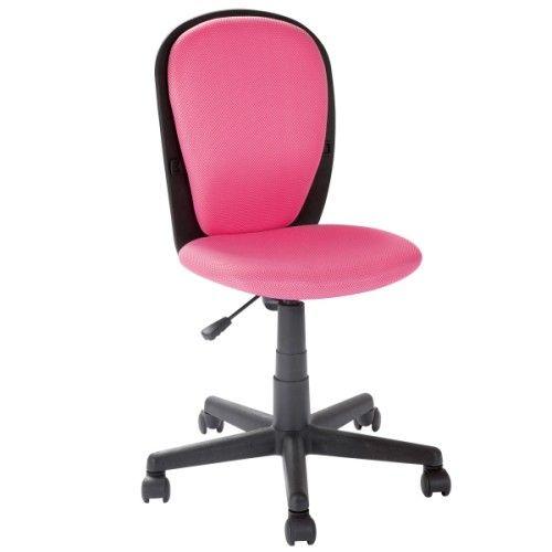 Les 25 meilleures id es de la cat gorie chaise de bureau - Chaise de bureau rose ...