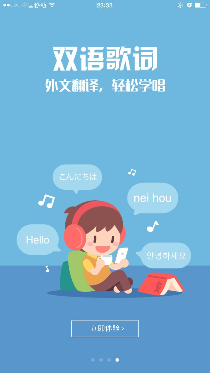 Poster design app -