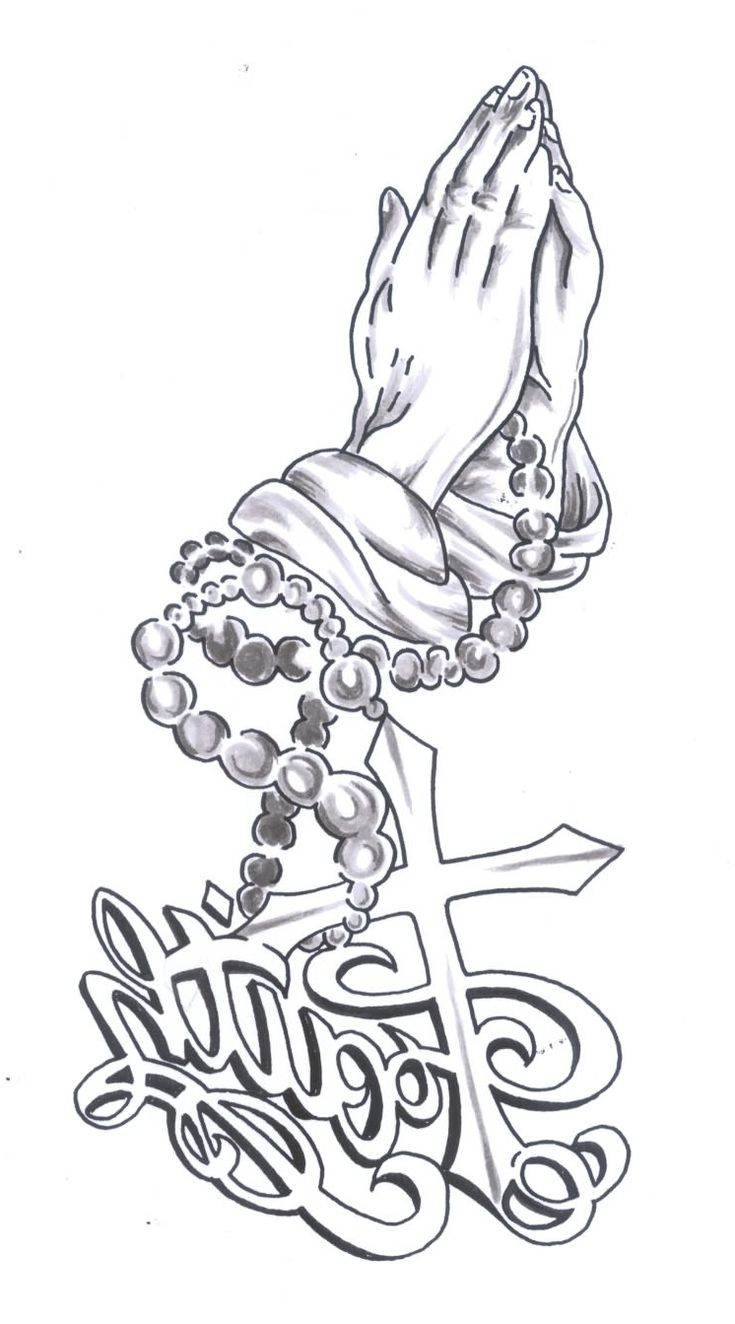 Tattoo designs coloring book - Praying Hands With Rosary Beads Tattoo Designs Best Tattoo Design