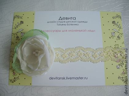 Повязка на голову для девочки - цветочный,повязка на голову,повязка для девочки