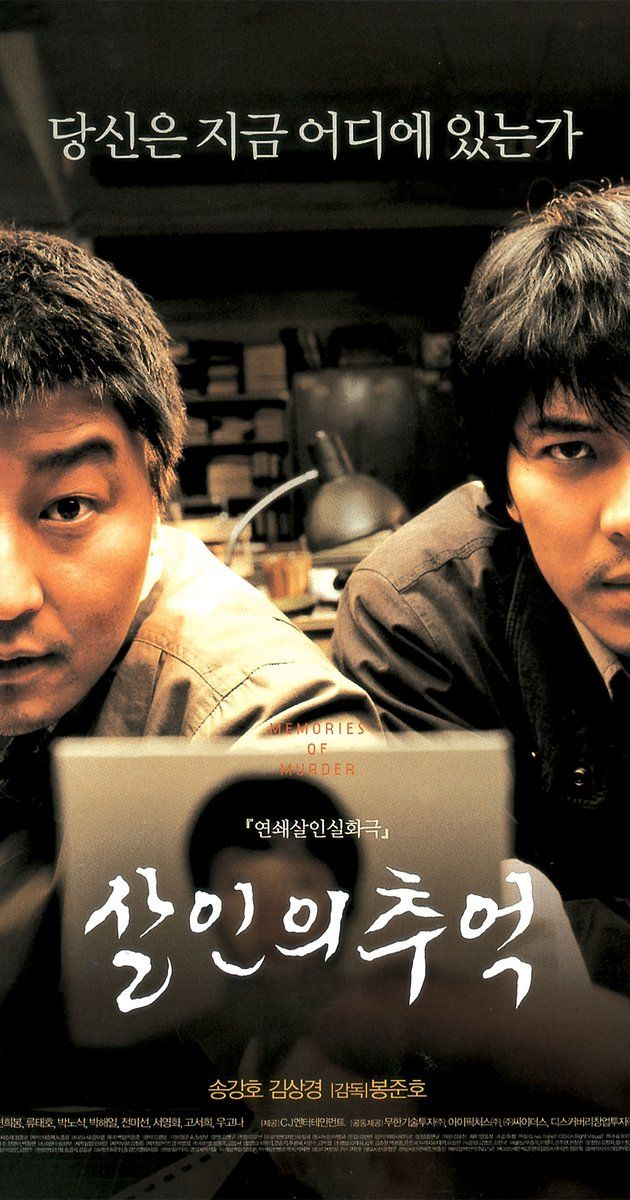 Directed by Joon Ho Bong.  With Kang-ho Song, Sang-kyung Kim, Roe-ha Kim, Jae-ho Song. In a small Korean province in 1986, three detectives struggle with the case of multiple young women being found raped and murdered by an unknown culprit.