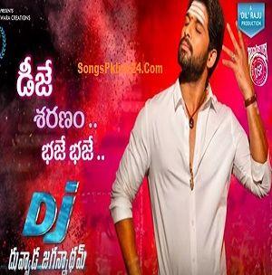 Allu Arjun Movie Dj New Song Bhaje Bhaje By DJ Saranam Ft DSP Full Mp3 SongsPk Free Download Bhaje Bhaje Mp3, Bhaje Bhaje Audio, Bhaje Bhaje Song, Bhaje Bhaje Devi Sri Prasad & DJ Saranam Mp3, …