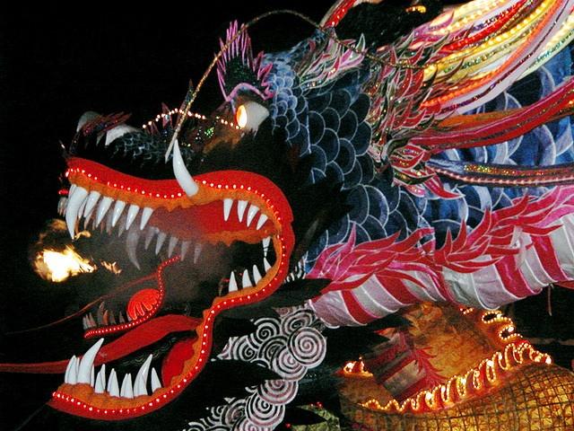 Korean Dragon: 1000+ Images About Korean Dragons On Pinterest