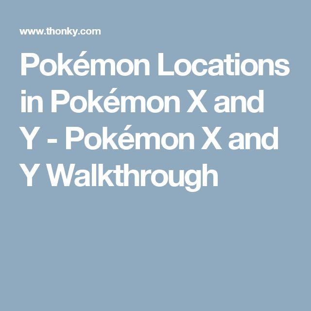 The Most Majestic Locations People Have Caught Pokémon Pokémon Locations in Pokémon X and Y - Pokémon X and Y Walkthrough