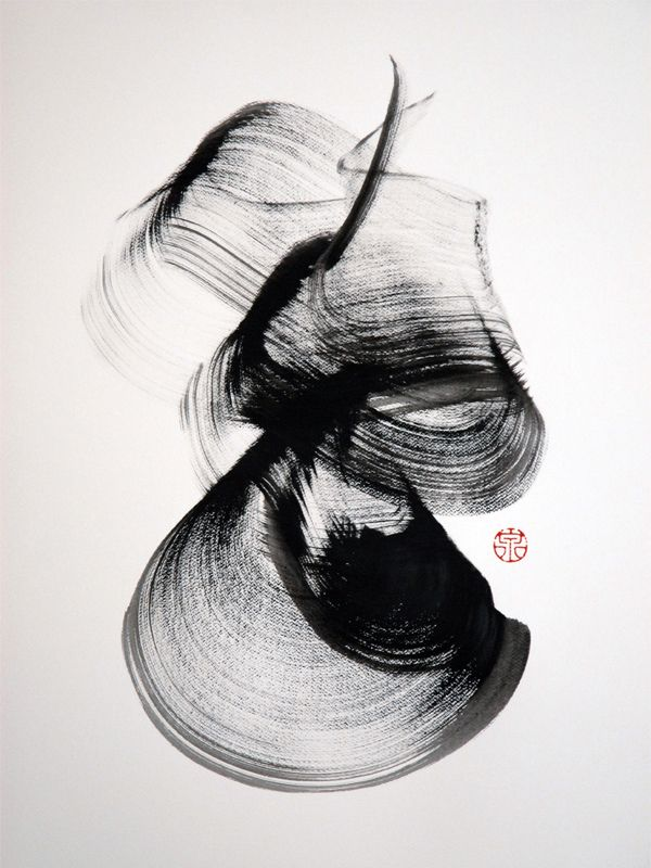 Dancing by Simon Wee Black And White Painting, Black And White Abstract, White Art, Sumi E Painting, Mark Making, Pictures To Paint, Abstract Watercolor, Art Drawings, Illustration Art