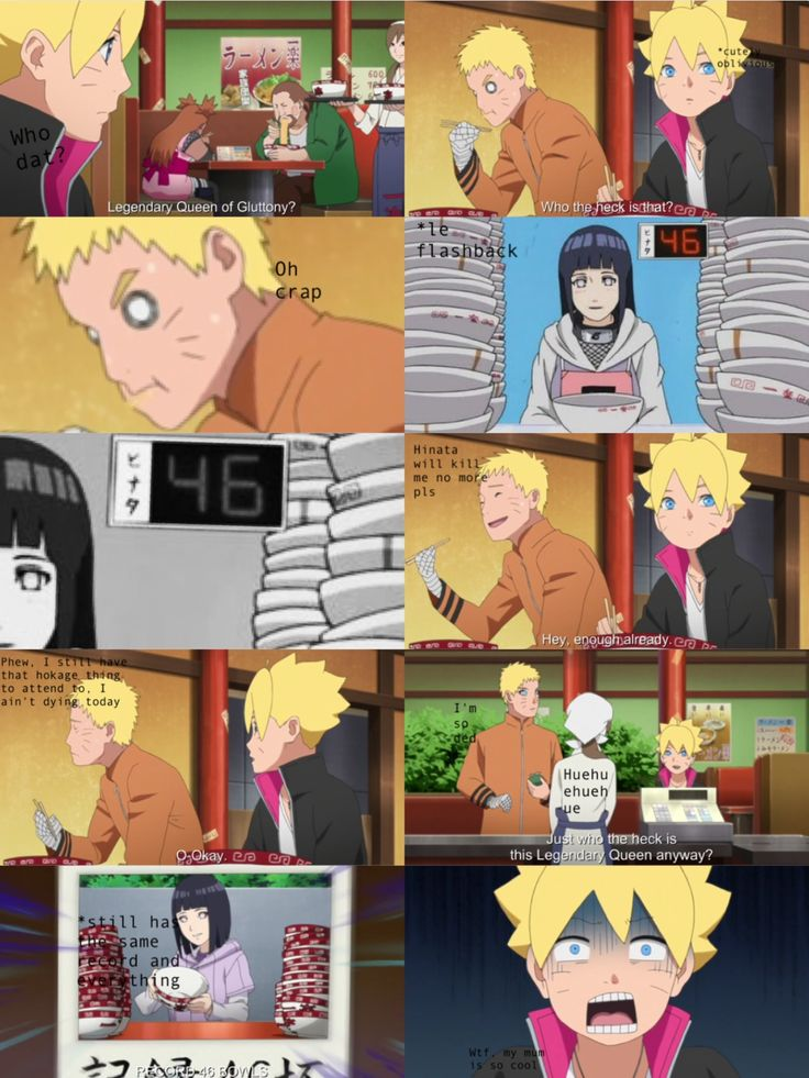 Father and Son Bonding (Hinata part is from Naruto Shippuden special ending) #BorutoNextGenerations