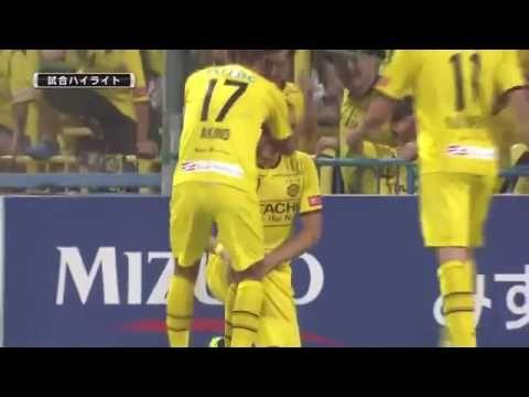 Kashiwa Reysol vs Nagoya Grampus Eight - http://www.footballreplay.net/football/2016/08/20/kashiwa-reysol-vs-nagoya-grampus-eight/