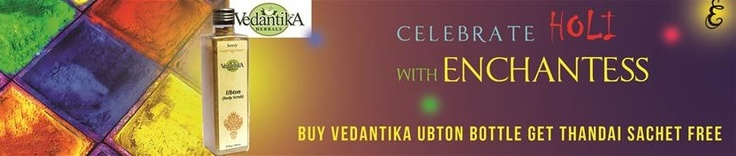 Special offer for HOLI...valid for this month only...hurry up