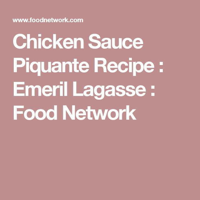 Chicken Sauce Piquante Recipe : Emeril Lagasse : Food Network