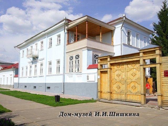 Елабуга. Дом-музей Шишкина.