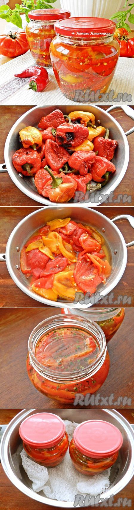 Печеный болгарский перец на зиму (рецепт с фото) | RUtxt.ru