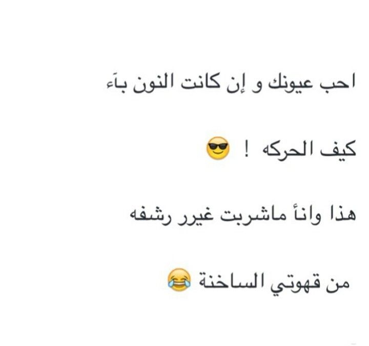 Pin By Hie07 On فله تايم Funny Moments Funny Adoption