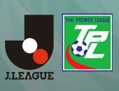 J.League Kerjasama dengan Asia Tenggara