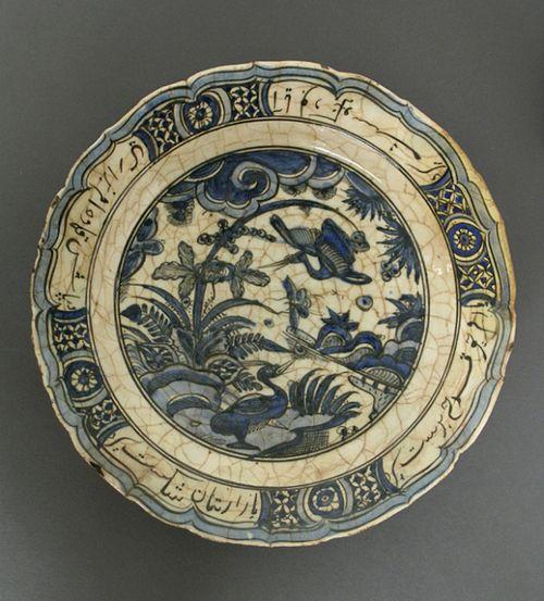 Dish Iran, 17th century.