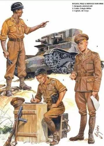 osprey guerra del chaco 1932 - 1935 ilustrado uniformes