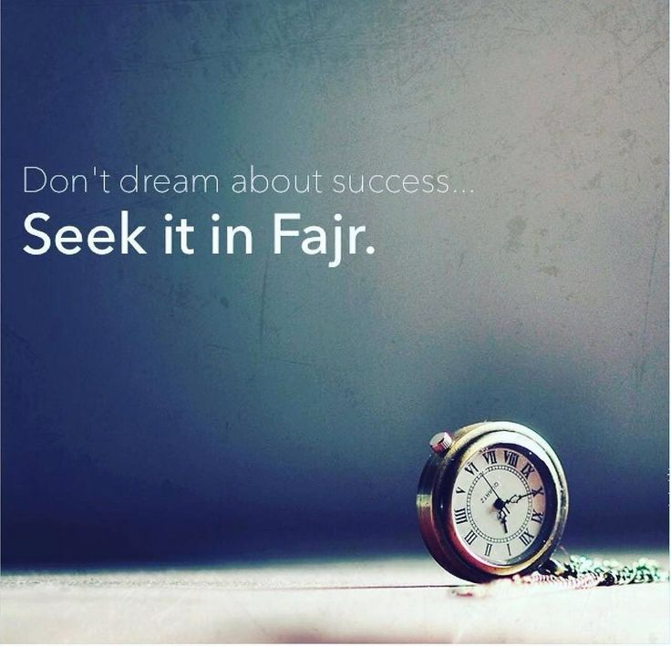 Success through Fajr
