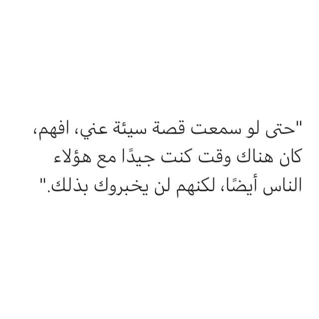 عمر بن عبدالعزيز On Instagram Follow 487e Instagram Posts Instagram