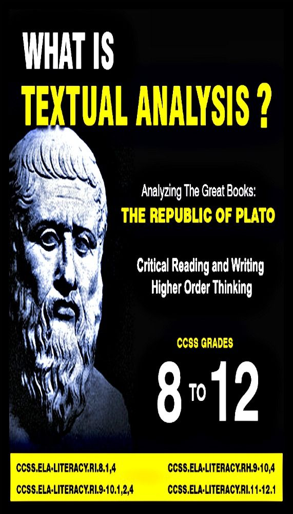 a literary analysis of the philosophy in republic by plato In the republic plato reasons his way (by means of a lively discussion at a dinner party) to a description of the perfect political system plato opposed greek democracy and designed his vision of the ideal state on his theory of the human soul one of we need to put our claims and beliefs to the test of reason and analysis.