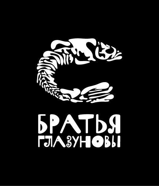 A Logo For Goldsmiths Glazunov Brothers