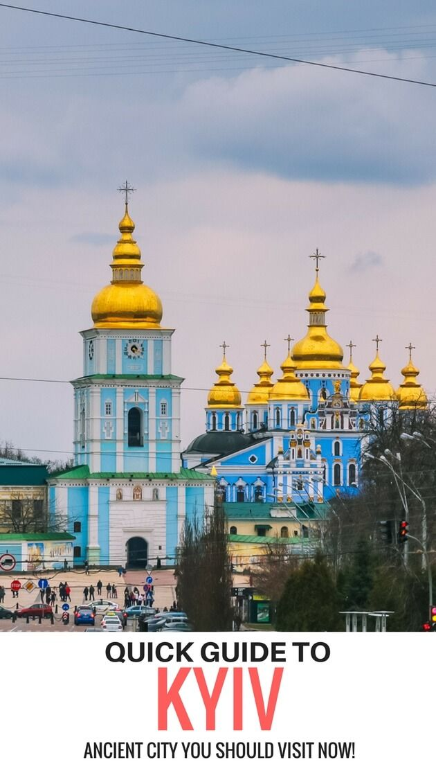 Visiting #Kyiv on a weekend? Check out this quick #Kiev guide created by a local! Best things to see and places to stay.