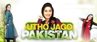 Watch Live Utho Jago Pakistan On Geo Tv, 11th March 2013