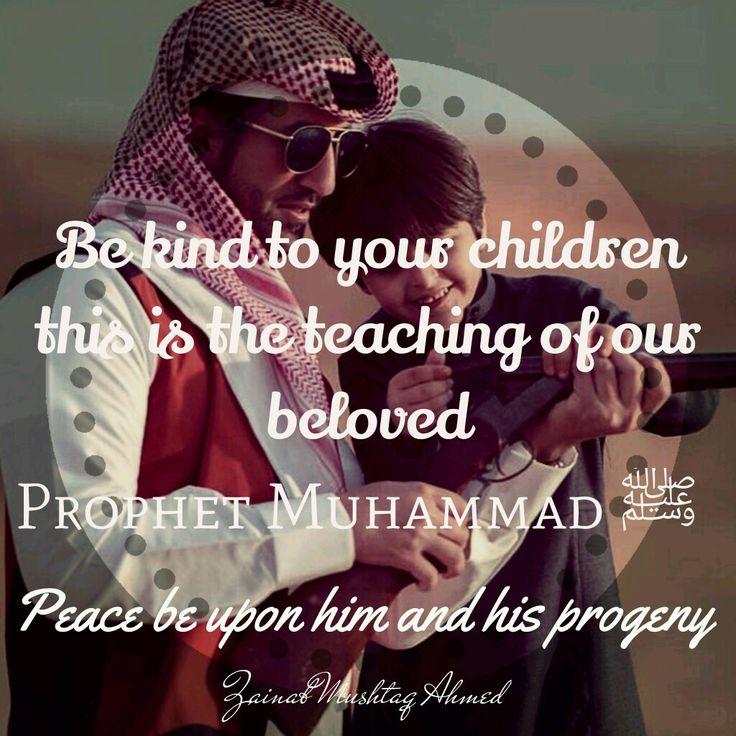 Teachings of my beloved Prophet Muhammad ﷺ Peace be always upon you and your progeny Rasool Allah