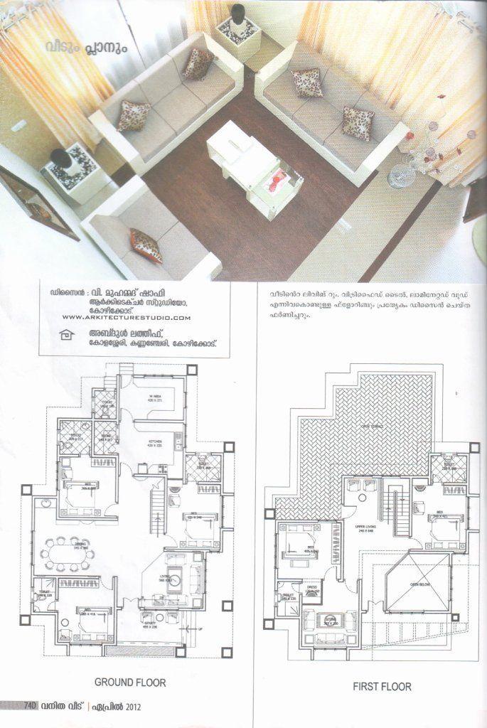 Manorama Home Design New Glamorous Manorama Veedu Inspirational Vanitha Veedu House Design House Layouts Design