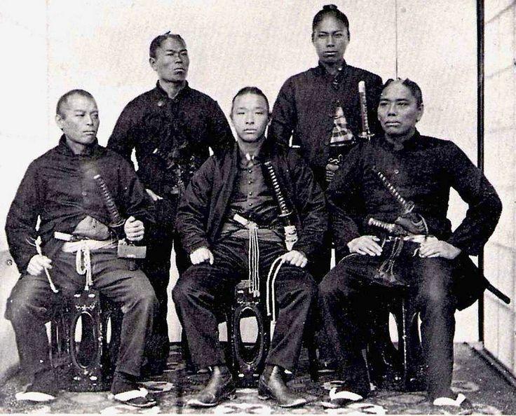Boshin war era samurai, late Edo period.