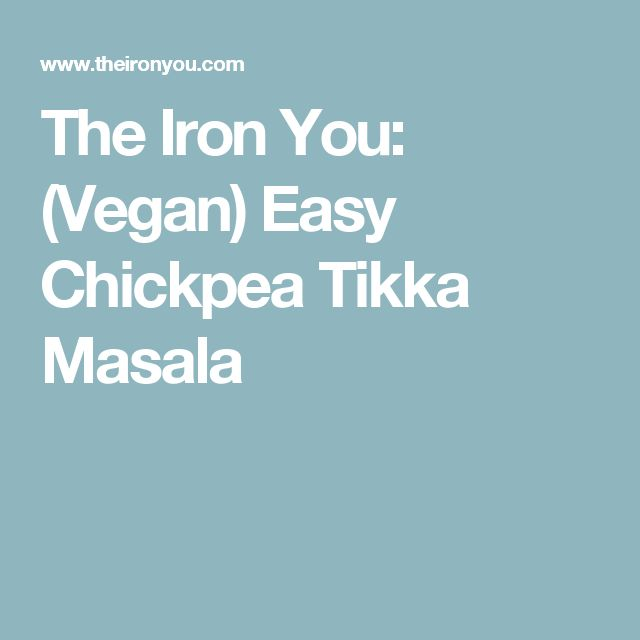 The Iron You: (Vegan) Easy Chickpea Tikka Masala