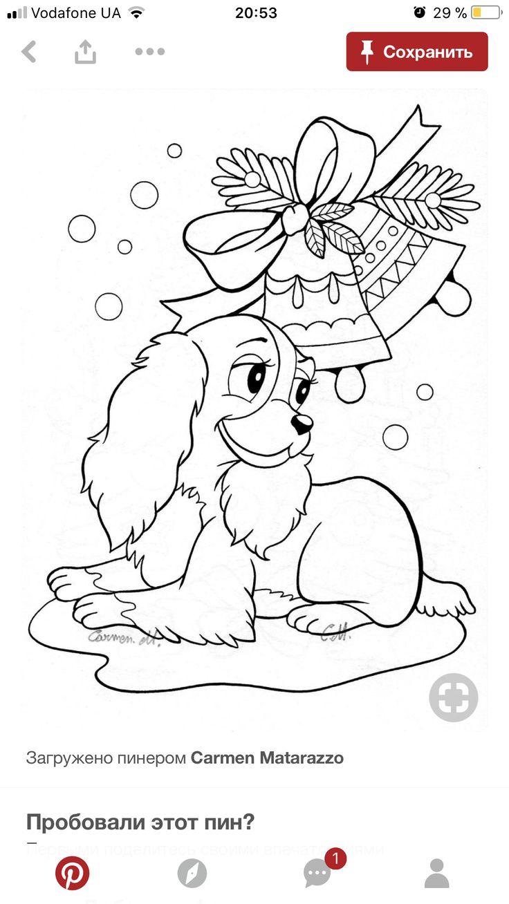 58 besten Шаблоны для печати Bilder auf Pinterest | Bären, Emojis ...