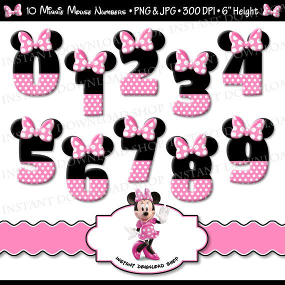 INSTANT DOWNLOAD Minnie Mouse Numbers by InstantDownloadShop