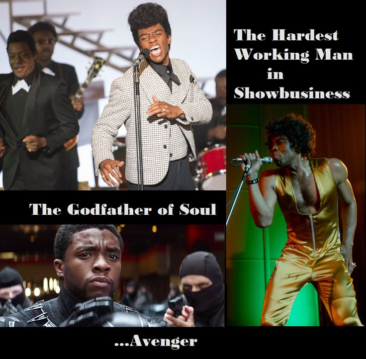 So happy Chadwick Boseman is playing Black Panther. I'm a huge James Brown fan and this will be going through my head all the way through the movie.