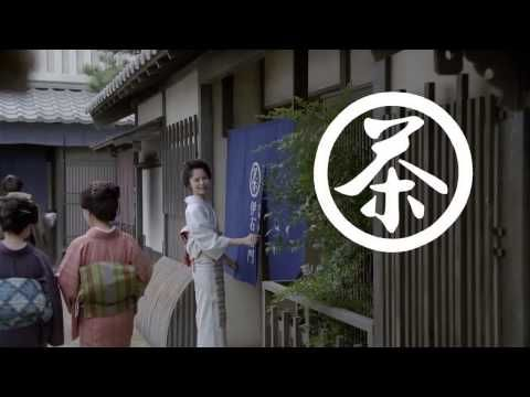 Japanese TV Commercials  2014 #10