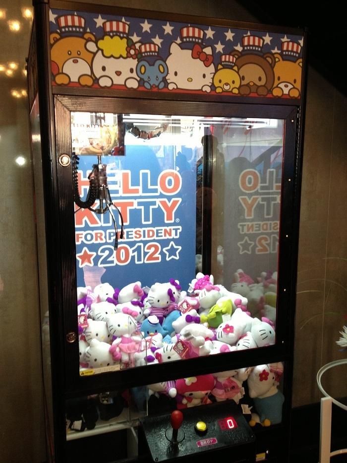 Hello Kitty For President Store Review Clotureclub Com Toy Claw Machine Crane Machine Crane Game