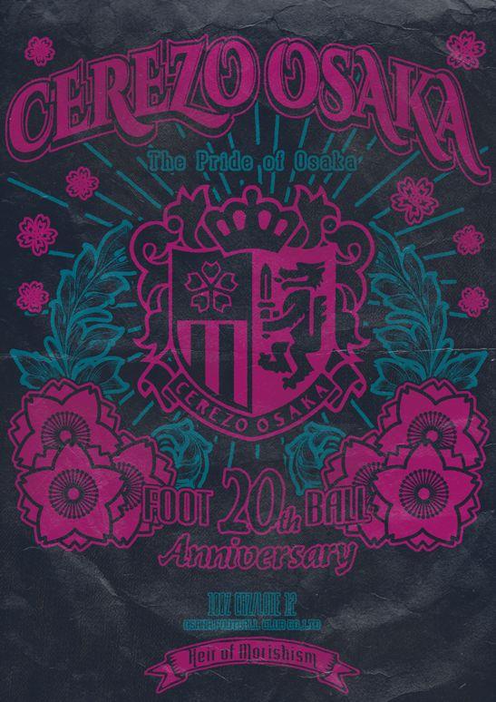 I designed Cerezo Osaka T-shirts. and  I got diego forlan autograph... x-)  フォルランがポイント入れてくれたという事で、サインを頂きました。xoxoxoxo
